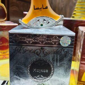 Maysaa perfume in Pakistan
